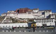 Путешествуйте в Тибет дешевле чем раньше