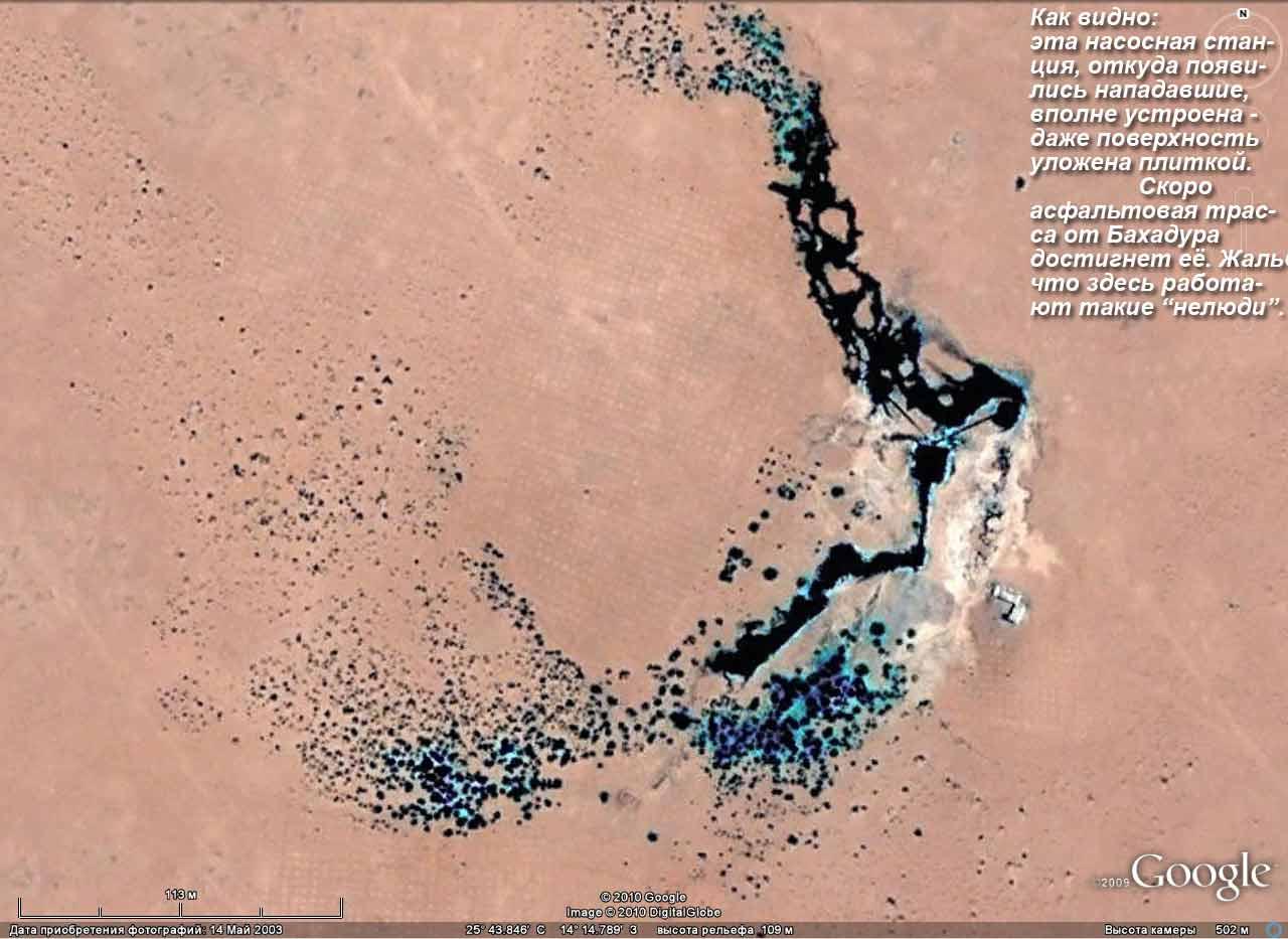 Спутниковый снимок места нападения на путешественников