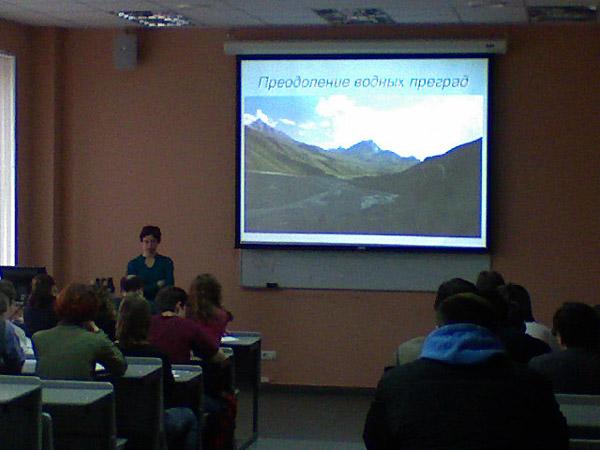 Лекции в школе подготовки по горному туризму при Клубе АТО