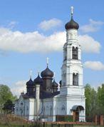 Церковь воскрешения господня в Ашитково