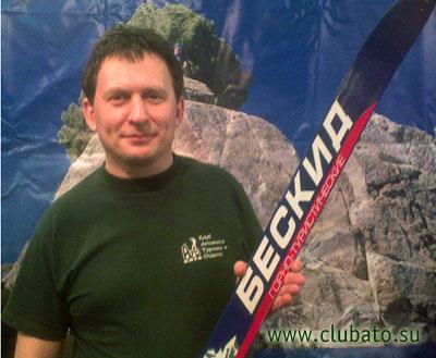 Лыжи для лыжного туризма БЕСКИД произведенные промышленным способом в феврале 2009 г.
