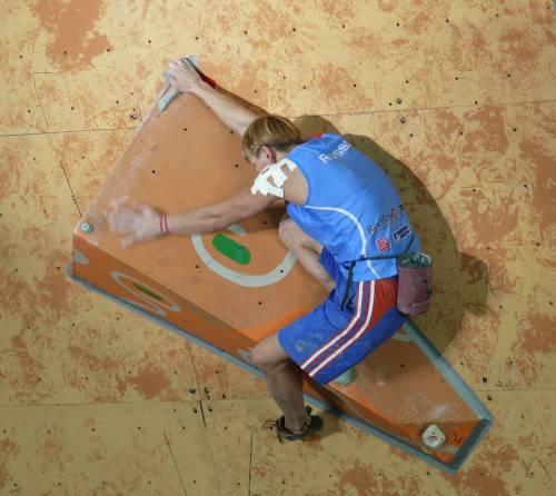 Чемпионат мира по скалолазанию