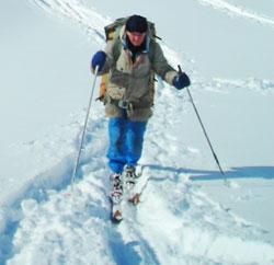 Лыжные походы и снаряжение для него