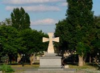 Ставроаоль город заложенный у каменного креста